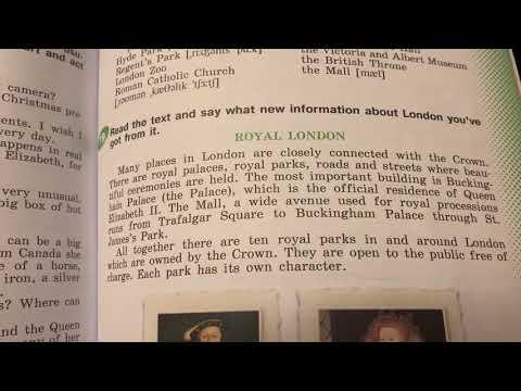 Чтение текста Royal London