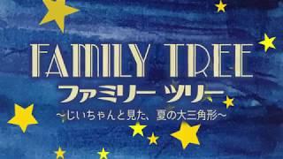 チーム・ギンクラ第10回本公演OP映像 本公演は2018年8月5日をもちま...
