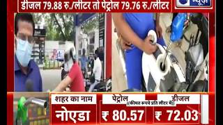 Diesel Price in Delhi 24th June: For 1st time, diesel costlier than petrol in Delhi | India News