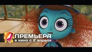 Оз: Нашествие летучих обезьян (2015) HD трейлер | премьера 2 апреля