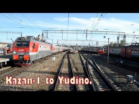 Казань-1 - Юдино на поезде