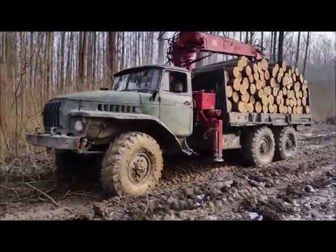 Ural fahordás