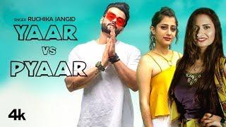 Yaar Vs Pyaar (Official Video) Ruchika Jangid | New Haryanvi Songs 2019 | Latest Haryanvi Songs 2019