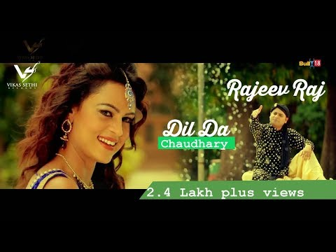 Dil Da Chaudhary  - Rajeev Raj   Latest Punjabi Songs 2016   VS Records
