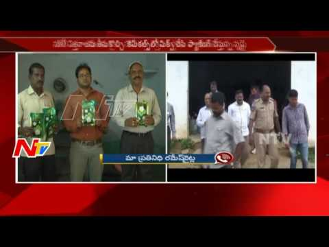 SOT Police Raids on Duplicate Seed Manufacturing Center    Owners Arrested    Telangana    NTV