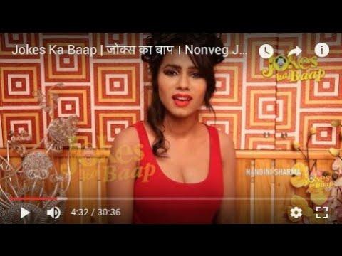 गंदी गंदी शायरी वीडियो आप सुन नहीं पाओग  |Gandi Shayari Video