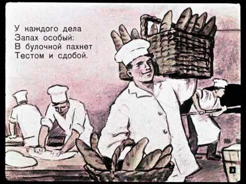 сказки Джани Родари -