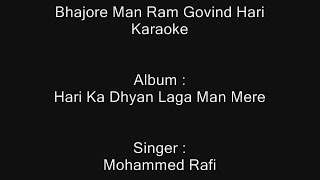 Bhajore Man Ram Govind Hari - Karaoke - Mohammed Rafi - Hari Ka Dhyan Laga Man Mere - Customized