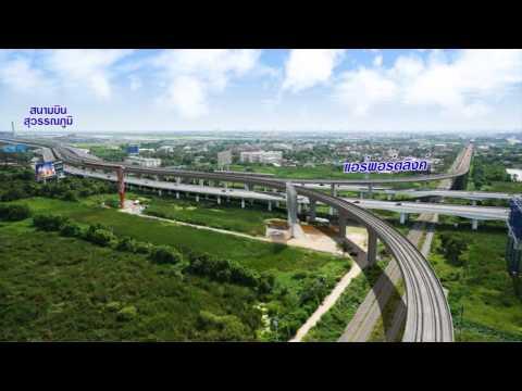 สื่อวีดิทัศน์เพื่อการประชาสัมพันธ์โครงการรถไฟความเร็วสูงกรุงเทพ-ระยอง Public Participation