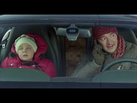 Рейдер (2011) фильм
