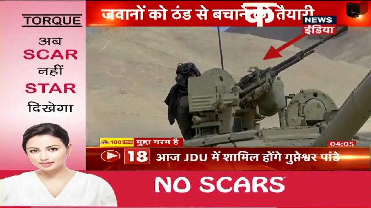 LAC पर भारत की ताकत से कांपा ड्रैगन, China को चित करने की तैयारी पूरी | News18 India