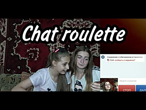 Chat Roulette