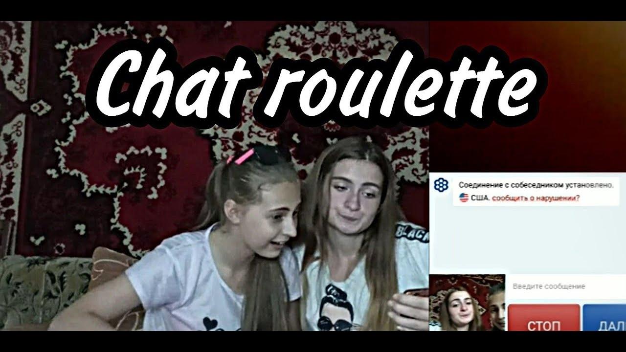 Chat Video Roulett