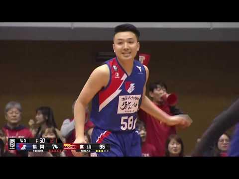 ライジングゼファー福岡vs富山グラウジーズ B.LEAGUE第29節 GAME2Highlights 03.24.2019 プロバスケ (Bリーグ)