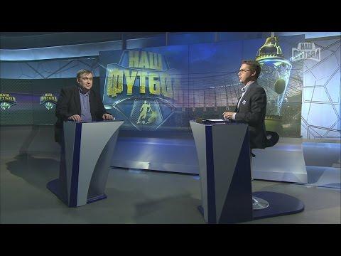 Онлайн ТВ - oVeGo