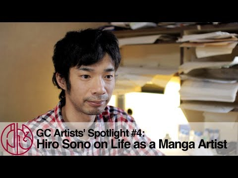 GC Artists' Spotlight #4: Hiro Sono on Life as a Manga Artist