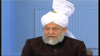 Darsul Qur'an 143- 16th February 1995 (Surah Aale-Imran-186)