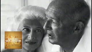 Владимир и Вера Набоковы. Больше, чем любовь