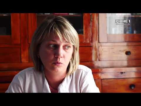 TVRivne1 / Рівне 1: Як розвивається медицина у Привільному, Смизі, Зорі, Копитковому