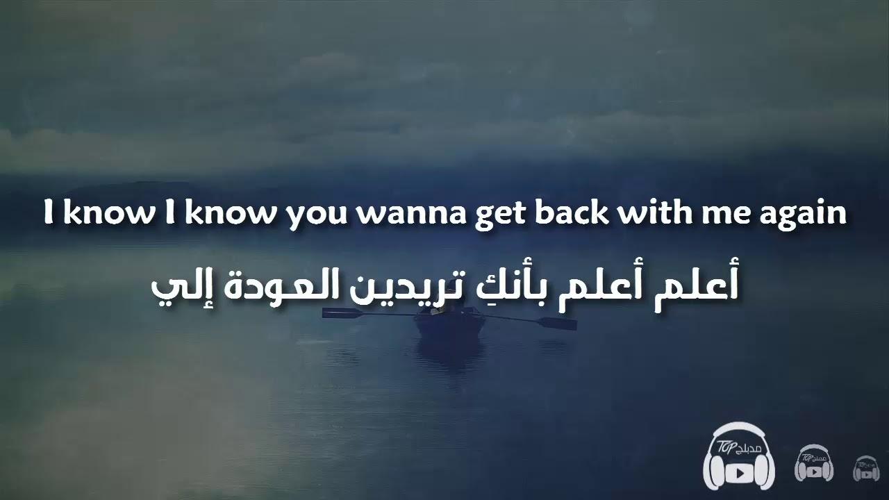 FAYDEE - Bang Bang مترجمة عربي - YouTube