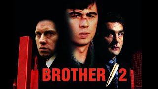 Брат-2 с английскими субтитрами | Brother-2 with english subtitles