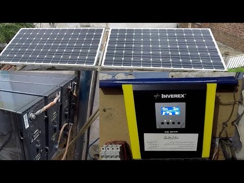 300W Solar Power System Complete Installation Guide In Urdu