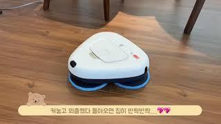 에브리봇 쓰리스핀 로봇물걸레청소기 리뷰!!