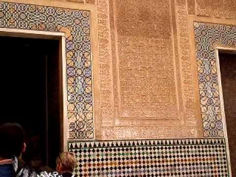 Patio cuarto dorado palacio de comares youtube - Banos arabes palacio de comares ...