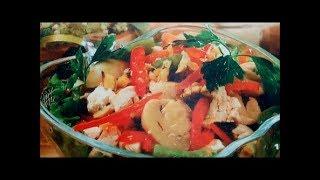 Обалденный салат без майонеза!!!КУРИЦА С ОВОЩАМИ Очень вкусно и полезно!!!
