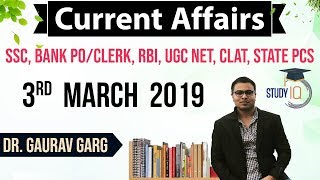 MARCH 2019 Current Affairs in English 03 March - SSC CGL,IBPS PO,RRB JE, Railway NTPC ,Group D