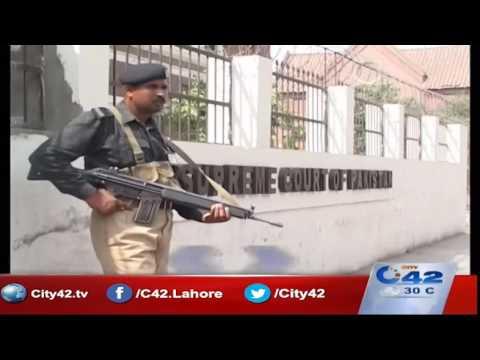 42 Breaking: Supreme Court Lahore Registry suo motu notice hearing