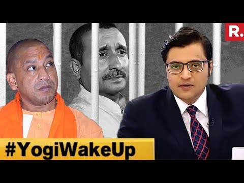 Yogi Betrays National Demand For Arrest? #YogiWakeUp | The Debate With Arnab Goswami