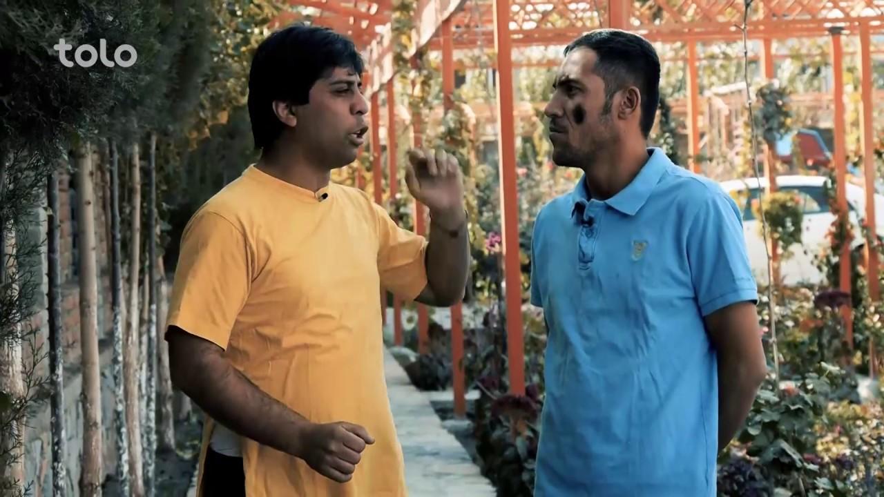 Shabake Khanda - Season 2 - Ep.43 - Mole