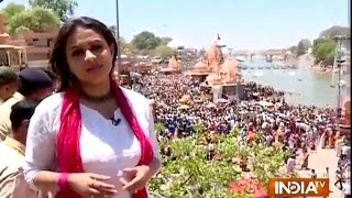 History of Simhasth Kumbh Mahaparv in Ujjain 2016