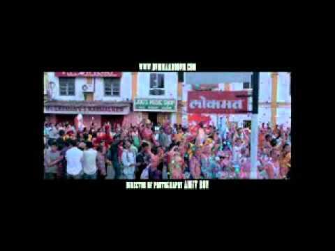 Dum Maaro Dum Trailer (Bipasha Basu) - Movie Trailers