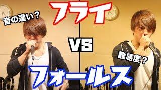 デスボイスレッスン情報 http://mahone.jp ☆お問い合わせは→mahone.voic...