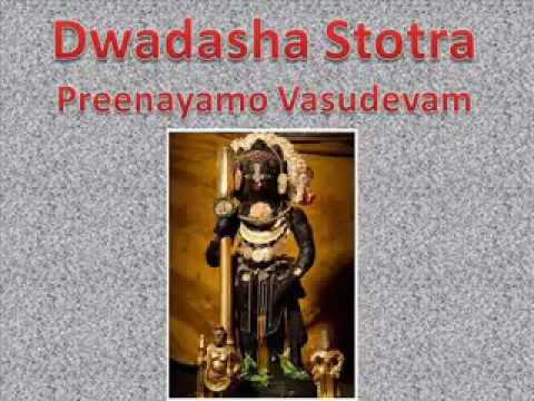 Preenayamo Vasudevam
