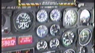 БК 117 кабіні вертольота