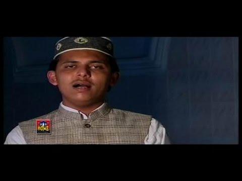 Naveed Shahid - Kaliyan Zulfan Wala - Ya Rasool Allah