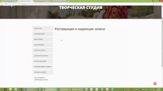 Раздел Услуги на сайте Tetraksis.ru - Сергей Снисаренко