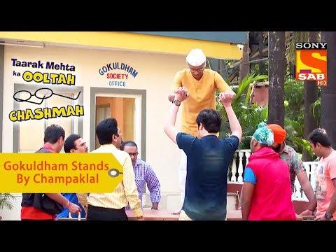 Your Favorite Character | Gokuldham Stands By Champaklal | Taarak Mehta Ka Ooltah Chashmah
