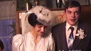 Свадьба Натальи Панкратьевой и Мурашкина Владимира 1996