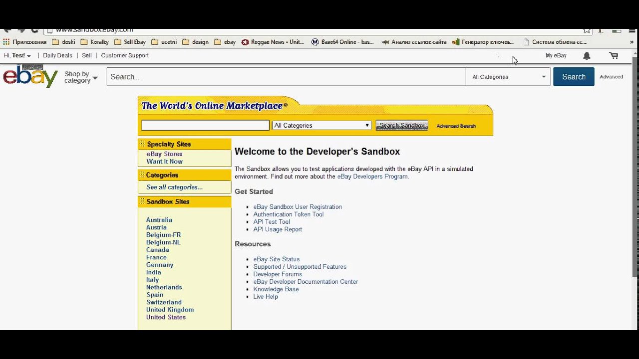 Ebay shop template video instruction. How to install eBay shop ...