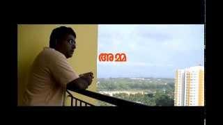 Amma - Malayalam Kavitha