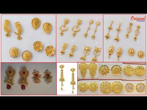 Latest Stud Earrings for Women | Latest Light Weight Ear Gold Stud designs | TF