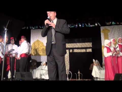 Bajramska Svecanost Perth 2013