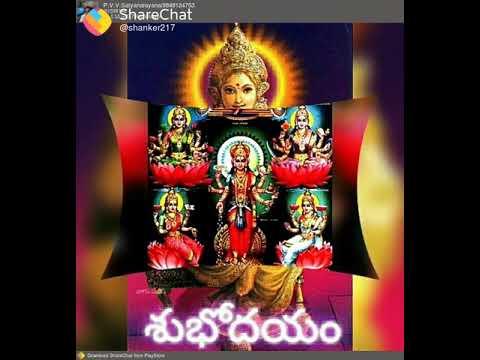 Good Morning To Lakshmi Devi Youtube