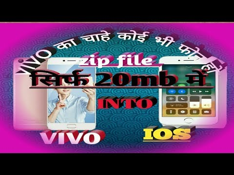VIVO PHONE INTO IOS SYSTEM   move to iOS  real 100%work  by Android city