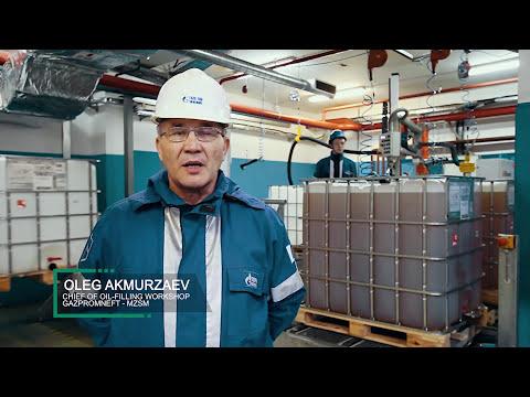 Презентационное видео компании GREIF - GCUBE IBC | Презентационные и корпоративные фильмы