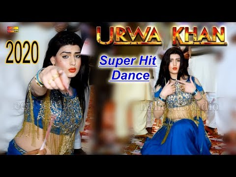 Jogiya | Official Song || Urwa Kha | Super Hit Dance  2020 | Shaheen Studio